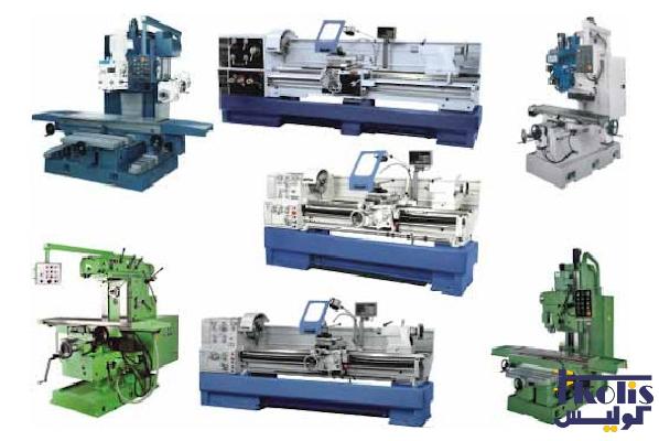 ماشین-الات-صنعتی