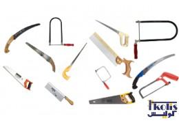 معرفی انواع ابزار های برش در صنعت